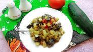 Фото рецепта Свиное сердце с овощами