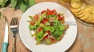 Фото рецепта Салат с шашлыком