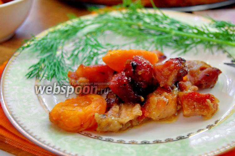 Фото Свинина с абрикосами