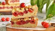 Фото рецепта Песочный пирог с черешней