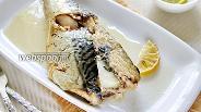 Фото рецепта Скумбрия в фольге с тимьяном и лаймом