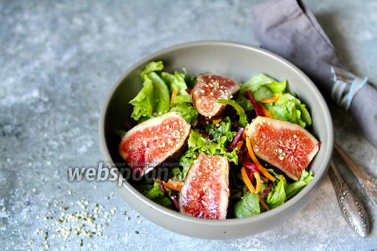 Фото Салат с инжиром и зеленью