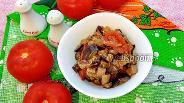 Фото рецепта Пикантные баклажаны с помидором и чесноком
