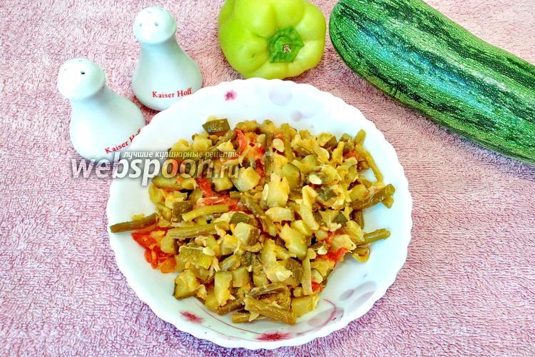 Фото Кабачки с чесночными стрелками и помидорами с перцем