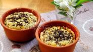 Фото рецепта Тарталетки с клубникой и банановым кремом