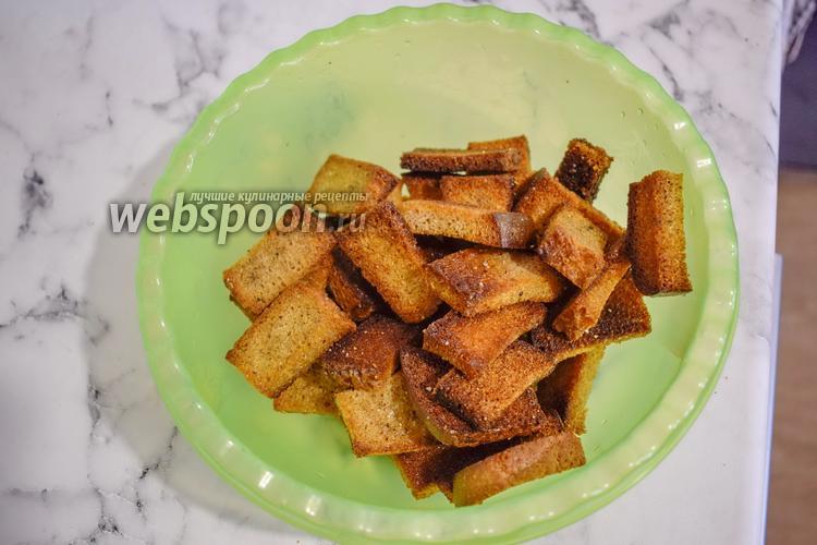 Фото Сухарики из чёрного хлеба
