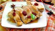 Фото рецепта Куриная грудка под клюквенным соусом