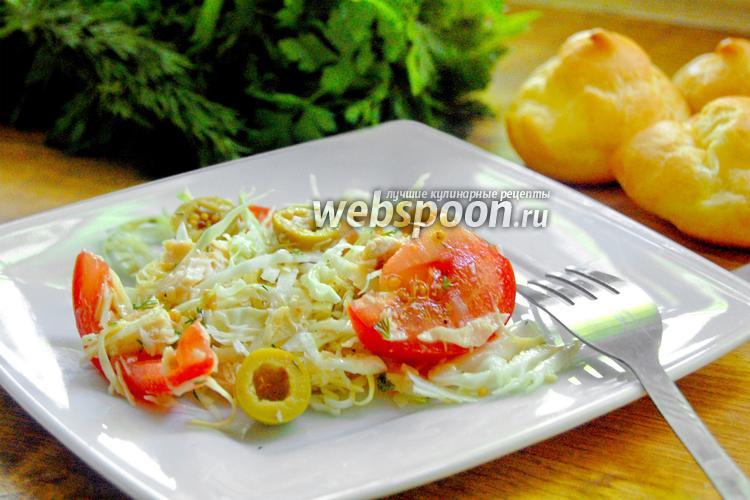 Фото Салат из курицы с оливками и помидорами