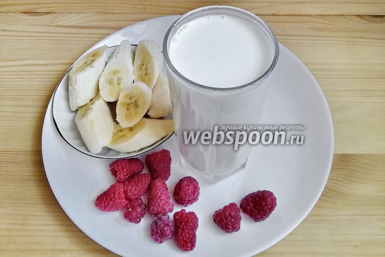 Фото Йогурт из козьего молока
