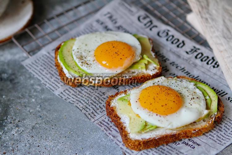 Фото Тост с авокадо и яичницей