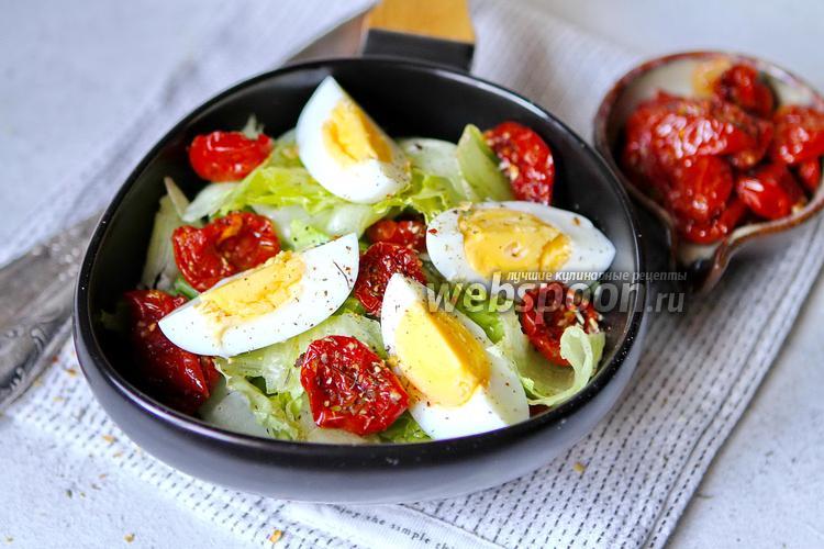 Фото Салат айсберг с яйцом и вялеными помидорами