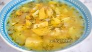 Фото рецепта Постный суп из репы