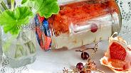 Фото рецепта Компот из винограда с грейпфрутом на зиму