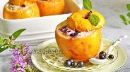Фото рецепта Яблоки фаршированные творогом и смородиной