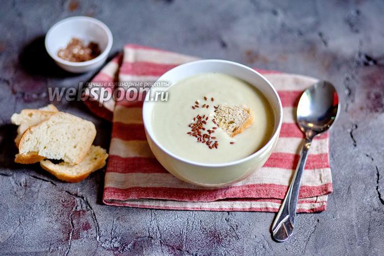 Фото Крем-суп из стручковой фасоли