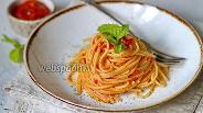 Фото рецепта Спагетти с домашней аджикой