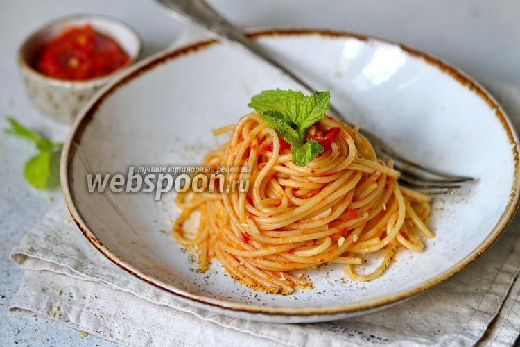 Фото Спагетти с домашней аджикой