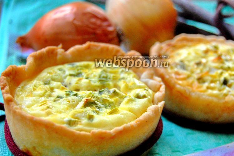 Фото Порционные луковые мини-пироги со сметанной заливкой