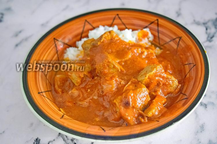 Фото Подливка из говядины с томатной пастой