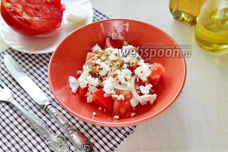 Фото Салат из помидоров с брынзой и горчичной заправкой