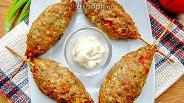 Фото рецепта Люля-кебаб из курицы со сладким перцем