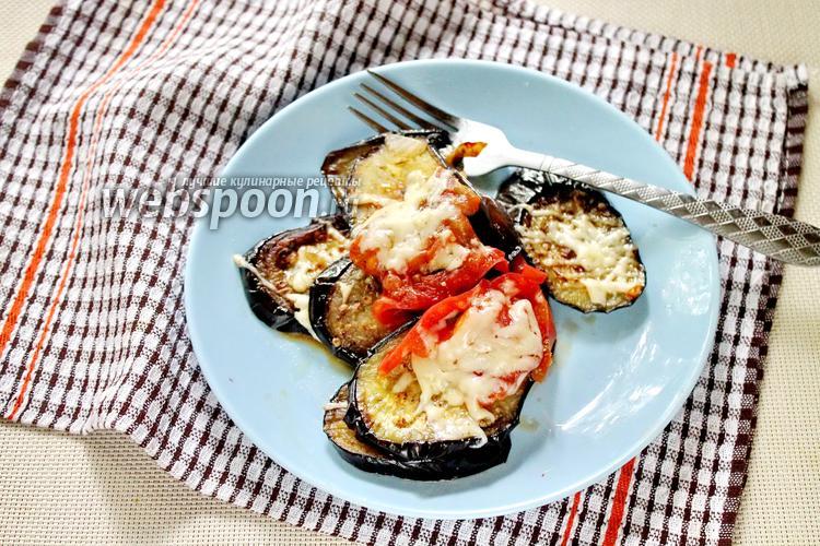 Фото Горячая сковорода из баклажанов