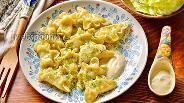 Фото рецепта Вареники с капустой и фаршем