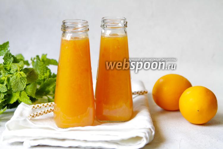 Фото Цитрусовый сок с имбирём