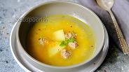 Фото рецепта Суп с фрикадельками и кускусом