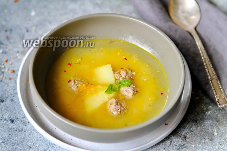 Фото Суп с фрикадельками и кускусом