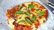 Фото рецепта Домашняя пицца с моцареллой