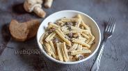 Фото рецепта Паста казаречче с грибным соусом