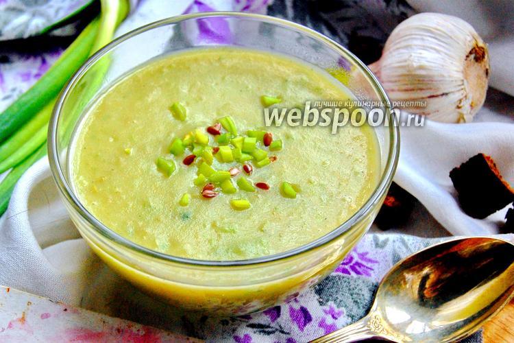 Фото Куриный крем-суп со стручковой фасолью и консервированным горошком