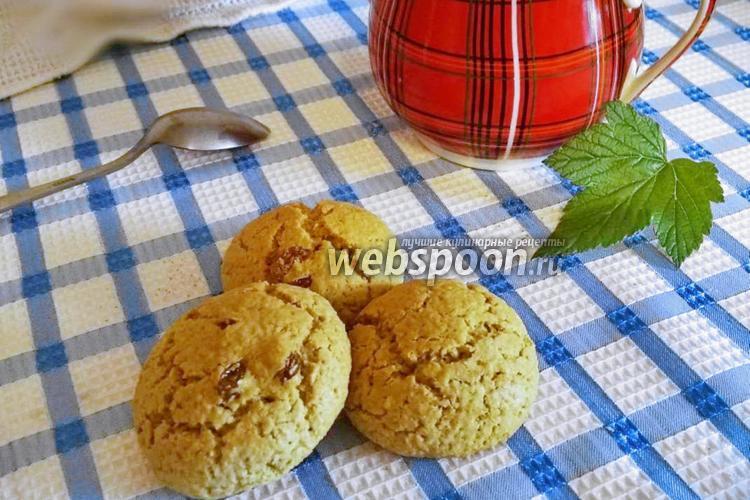 Фото Сдобное овсяное печенье с изюмом