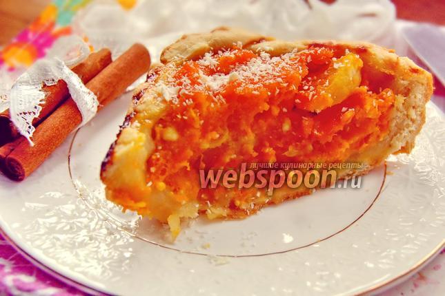 Фото Пряный тыквенно-апельсиновый пай