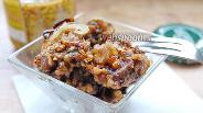 Фото рецепта Говядина в ореховой панировке