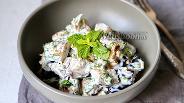 Фото рецепта Салат из баклажан по-турецки