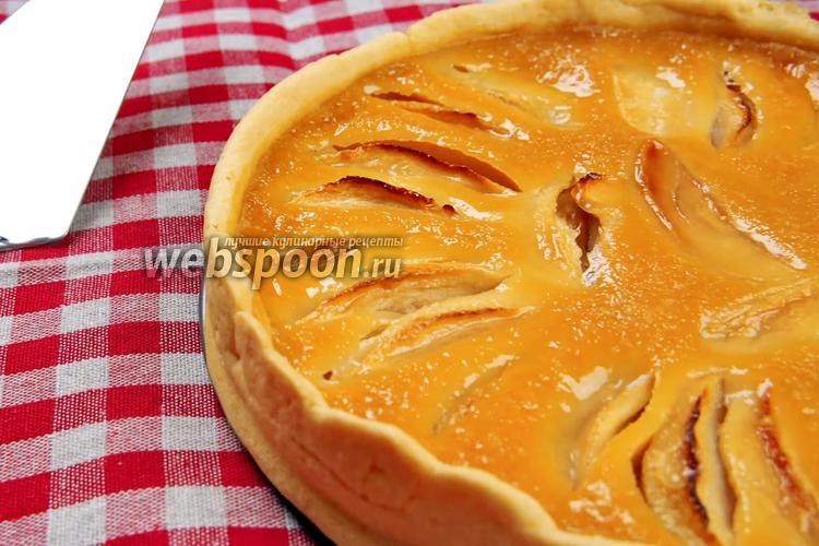 Фото Яблочные пироги, которые тают во рту. Видео