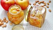 Фото рецепта Варенье из яблок с лимоном