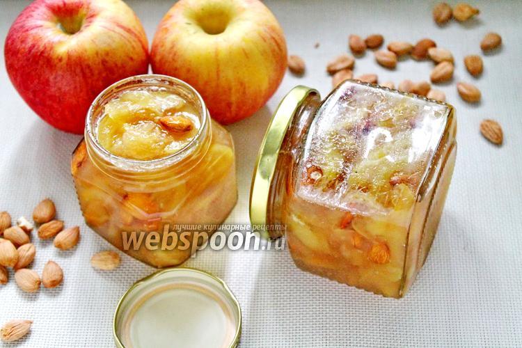 Фото Варенье из яблок с лимоном