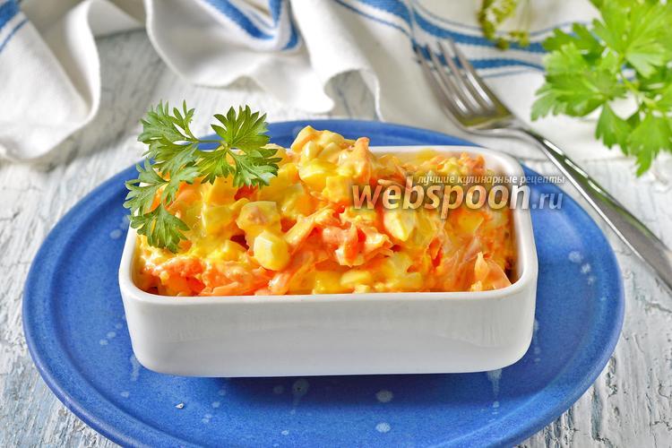 Фото Студенческий салат с морковью и яйцом