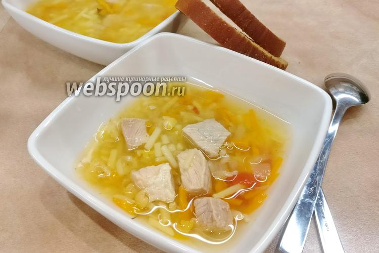 Фото Гороховый суп со свиным окороком