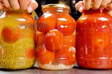 Консервированные помидоры на зиму «Всё включено». Видео видео рецепт
