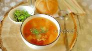 Фото рецепта Суп с нутом и копчёными свиными рёбрышками