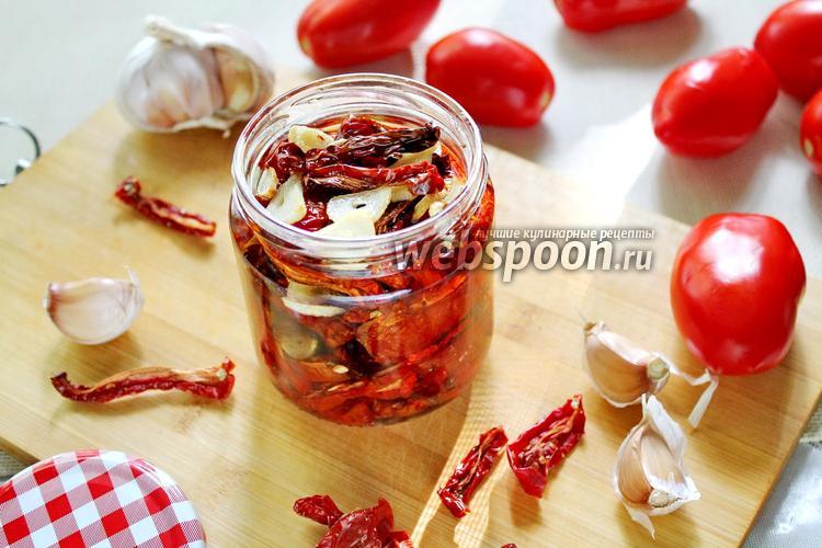 Фото Вяленые томаты с тмином и хмели-сунели
