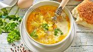 Фото рецепта Суп с гречкой и яйцом