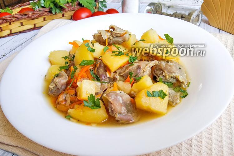 Фото Куриные желудки с картошкой в мультиварке