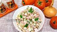 Фото рецепта Салат с ветчиной, горошком и яйцами