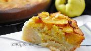 Фото рецепта Творожный пирог с айвой