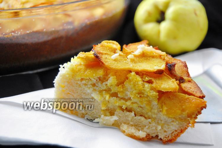 Фото Творожный пирог с айвой